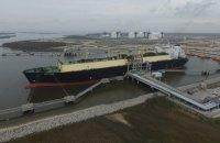 USA begins gas supplies to Europe