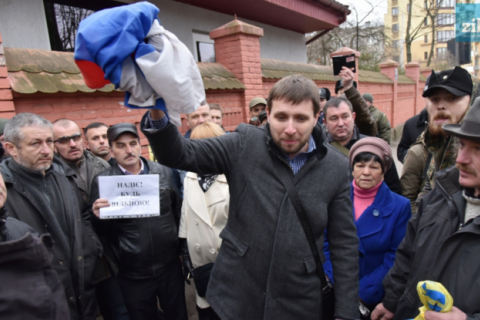 Russian court arrested in absentia Ukrainian MP Parasiuk