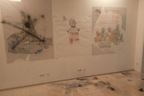 Davyd Chychkan's art exhibition in Kyiv trashed