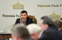 MP: Ukraine adopts world standards in privatisation