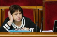 Finance minister ready to head Ukrainian cabinet