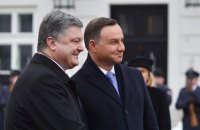 Poroshenko, Duda set to speed up construction of Poland-Ukraine gas pipeline