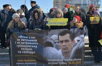 Rally in support of detained Crimean Tatar lawyer held in Kyiv
