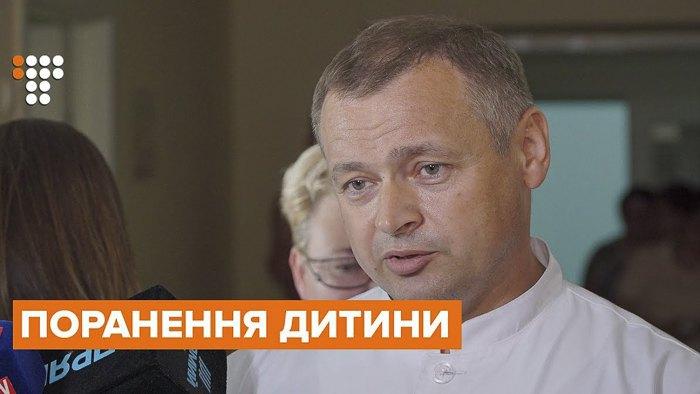 Doctor Oleksandr Honcharuk
