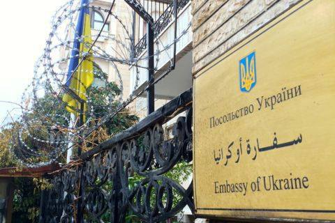 Ukraine evacuating embassy from Syria to Lebanon