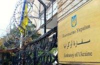 Ukraine evacuating embassy from Syria to Lebanon