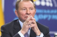 Kuchma bids farewell to Minsk contact group on Donbas
