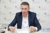 Zelenskyy sacks State Investigation Bureau head