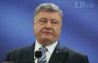 Poroshenko calls on Ukrainians to leave Russian Internet