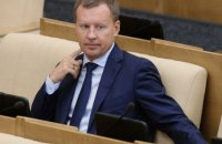 Former Russian MP granted Ukrainian citizenship