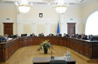 Supreme Council of Justice rejects anti-corruption court bill