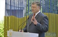 Poroshenko says growth in exports a priority for economic development