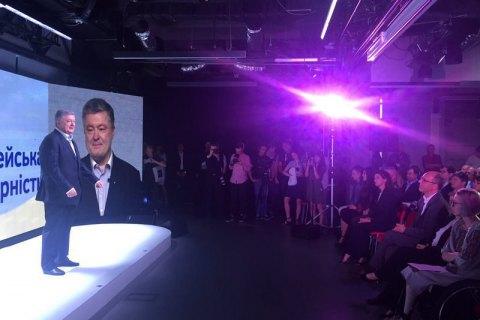 Petro Poroshenko tops European Solidarity's election list