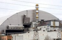 Poroshenko: new Chornobyl confinement to be commissioned in November