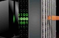 Cabinet eyes blockchain to store data