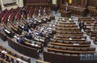 Parliament takes spring recess