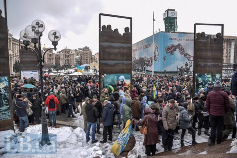"Saakashvili opponents ""drink coffee"" in central Kyiv"