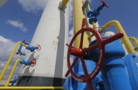Ukraine ups tariff on Russian gas transport