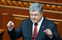 Poroshenko: I hope Saakashvili will show same zeal to return to Georgia