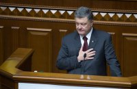 Poroshenko rules out early parliamentary elections