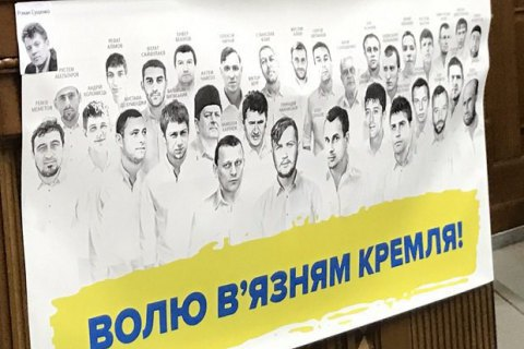 Ukraine demands Russia release over 60 political prisoners