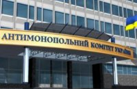 Ukrainian agency to go to court to recover fine from Russia's Gazprom