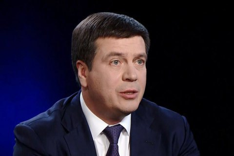 209 communities established in Ukraine, says deputy PM