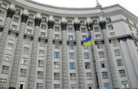 Ukraine files protest note to Russia because of Medvedev's visit to Crimea