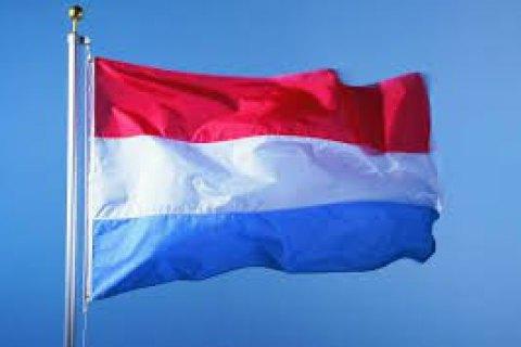 The Netherlands blocking adoption of Ukraine-EU summit final declaration