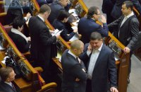 Parliamentary coalition ceases to exist