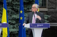 EU gave in on special anti-corruption court issue