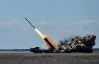 Ukraine tests Vilkha-M multiple launch rocket system