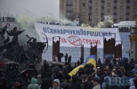 National Corps holds protest in central Kyiv