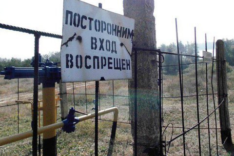 Gas pipeline in Crimea damaged, sabotage suspected