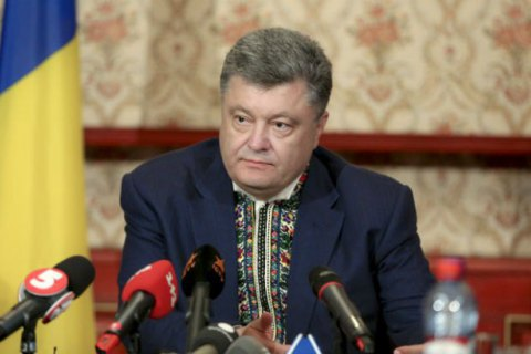 Poroshenko: language article of education law meets European practices