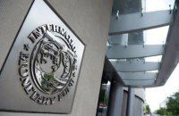 "IMF notes ""outstanding issues"" with Ukraine programme review"