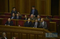 Parliament approves new cabinet