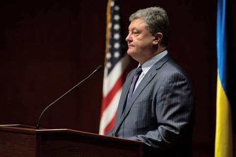 New York Times criticizes Ukraine's President for ineffective fights against corruption