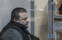 Former Kharkiv riot police chief hospitalized