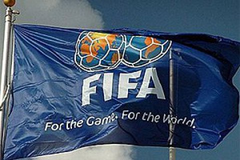 Ukrainians leave FIFA's Facebook rating in tatters