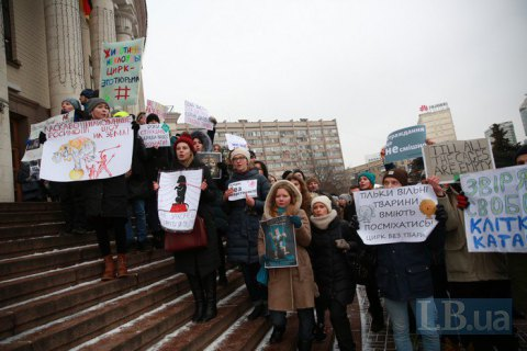 Protest against use of animals in circus held in Kyiv