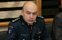 EU to allocate € 2mn to Ukraine for law enforcement reform