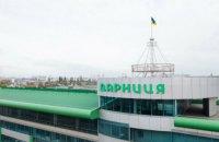 Supreme Court definitively confirmed Darnitsa's proprietary interest in stocks of Borshchahivskiy Chemical-Pharmaceutical plant