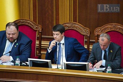 New Ukrainian parliament convenes, elects speaker