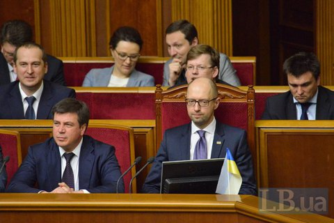 IMF official hails previous Ukrainian cabinet's achievements