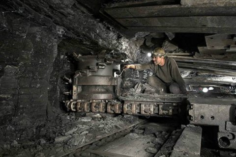Ukraine's coal industry can provide only 71% of country needs – study
