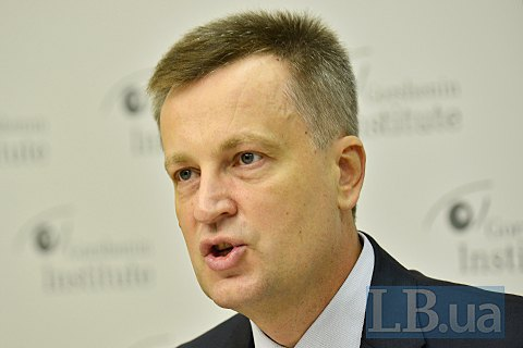 """Former SBU chief says handed """"corruption"""" files over to USA"""