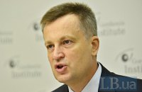 "Former SBU chief says handed ""corruption"" files over to USA"
