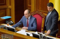 Ukrainian parliament elects new speaker