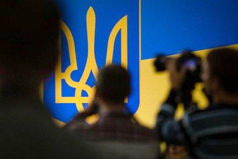 Election poll puts Tymoshenko, Hrytsenko in lead
